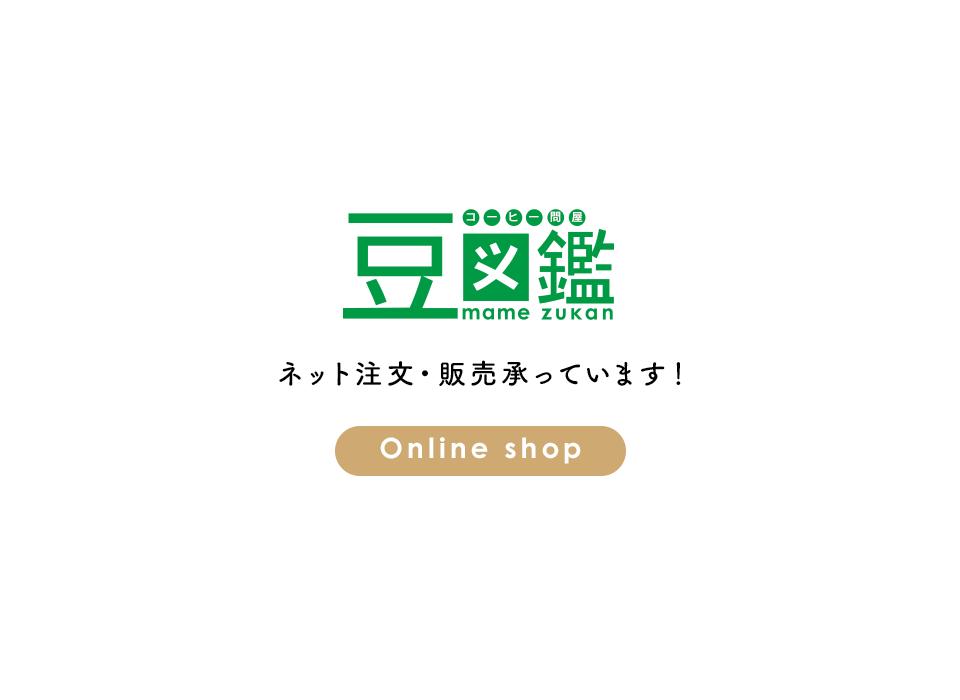 0:shop_bnr2